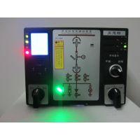 深圳贝思特供应多功能PY700C-11开关柜智能操控装置