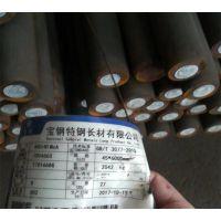 40CrNiMo合金钢化学成分,40CrNiMo轴用钢高强度