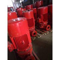CCCF一对一水泡泵价格XBD1/12.4-65-100IA 喷淋泵 稳压泵 消火栓泵消防泵