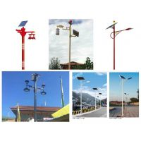 南充新炎科技太阳能路灯厂家 led光源锂电池路灯