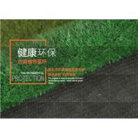 人造草坪批发 幼儿园操场专用草坪 仿真草坪厂家价格 户外休闲塑料假草皮