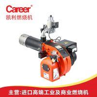 香港凯利全自动燃烧设备 双段火燃烧器GX35