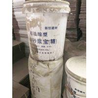 重庆酉阳锚固剂厂家电话隧道锚杆速凝剂防水砂浆 环氧胶泥 石灰精