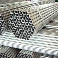 河南镀锌钢管 专供 热镀锌钢管厂家 4分~8寸 定尺生产 配送到厂