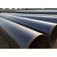石油螺旋钢管 螺旋钢管厂家直销 2018螺旋钢管价格 720螺旋管 螺旋钢管报价