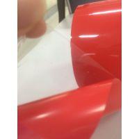 VHB压克力胶带,VHB泡棉胶带(新友维 UW-8508)