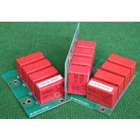 WIMA金属化电容器