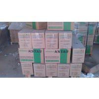 供应西宁汤科蓄电池厂家,汤科蓄电池应用于各大领域