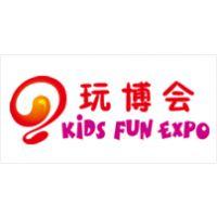 2017中国(北京)国际玩具教育文化博览会