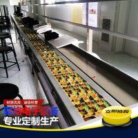 厂家直销自动插件线调整座生产流水线定制双面路板插件生产流水线