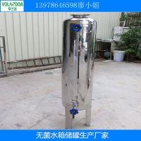 广西华兰达无菌纯水箱 供应贵港学校直饮水不锈钢储罐 物优价廉