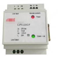 zz 带滤波功能电源防雷器CX-5C