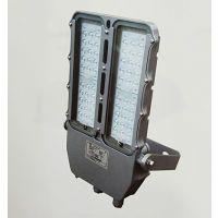 NFC9115 LED泛光灯 70w