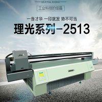 各种材质板材彩印工艺 数码理光uv2513平板打印机 石材背景墙平板打印机