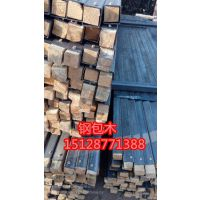 C型钢钢包木厂家质量好、价格优