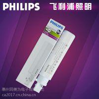 飞利浦PL-C LED插管4.5W9W G24D-1 2针4针惠州总经销