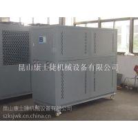 零下30度(-30℃)盐水低温冷水机_昆山康士捷机械设备有限公司