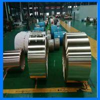 现货供应黄铜箔0.01/ 0.02/.03/ 0.05mm超薄铜黄带 铜板 规格齐全 保质保量