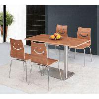 吉林市快餐桌椅简约现代笑脸靠背可定制图案曲木椅多色可选