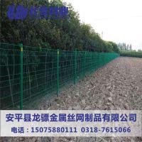 护栏网厂家 建筑工地护栏网 公路隔离网
