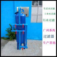 广旗广东专业生产A3碳钢内衬胶耐腐蚀过滤器 水处理过滤砂滤罐软化罐