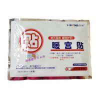 铜陵塑料包装厂/定做生产暖贴包装袋/铝塑袋