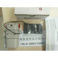 BELLOFRAM电磁阀 中国供应商