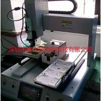 维太WT-TS02 主板自动锁螺丝机非标定制锁螺丝机