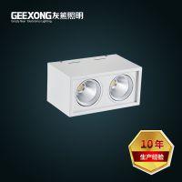 灰熊照明直销方形LED明装射灯5w7w12w15w单头双头LED明装筒灯COB吸顶射灯