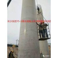 供应山西友胜YS-1清水长效脱模剂(模板漆)
