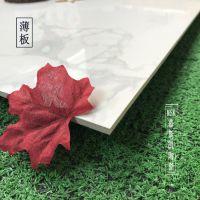 佛山薄板瓷砖600x900爵士白大规格干挂全抛釉内外背景墙砖5.5.mm