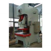 JH21系列气动离合高性能开式固定台机械压力机