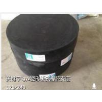 天津桥梁橡胶支座橡胶支座,板式橡胶支座|盆式橡胶支座