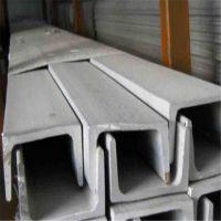 大量现货 Q235槽钢 国标普通槽钢 热轧槽钢 量大从优