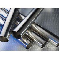 金弘德 大力促销316不锈钢卫生级管、流体运输卫生级水管