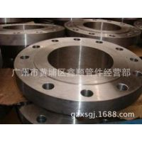 供应澳洲和新西兰管件标准Q345合金钢ASTMA105, welding neck 带颈对焊法兰