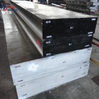 华科金属销售4Cr13H塑料模具钢 耐腐蚀硝酸 模具圆钢 板材