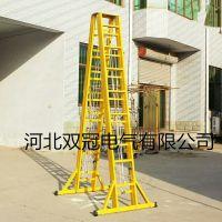 双冠厂家直销4米绝缘人字升降梯 双面伸缩梯规格 玻璃钢220KV全绝缘升降梯价格