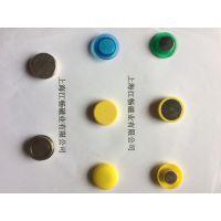 玻璃白板钕铁硼强力磁铁扣磁钉磁粒磁吸 N35塑料金属平面不锈钢强力磁吸 白板冰箱贴磁铁