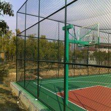 体育场护栏价格 运动场护栏 球场围网报价