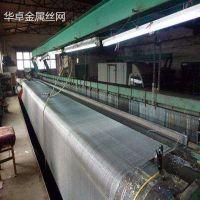 3.5米宽不锈钢过滤网 GFW1.0/0.25平纹丝网