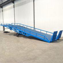 通辽市厂家定制10吨带支腿液压式登车桥 牵引移动式装卸台