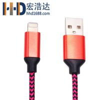 宏浩达数据线工厂I6手机充电线lightning苹果数据线厂专业定制
