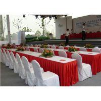 北京长条桌出租折叠桌租赁价格优惠