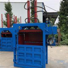 竹叶优质液压打包机 竹片专业高效打捆机