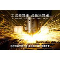 安徽光纤激光切割机零割弹簧片金属板 薄板铁板不锈钢金属切割机厂家