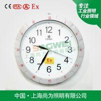 上海尚为照明SWZ防爆石英钟电子钟石油化工危险办公区域专用