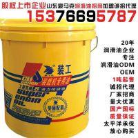工程机械液压油、工程机械柴机油韩、工程机械液压油多少钱