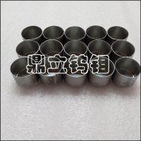 宝鸡鼎立长期供应 稀土冶金用 焊接钼坩埚