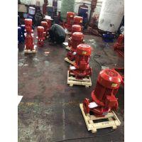 AB签XBD7.9/15G-L-22KW消防泵
